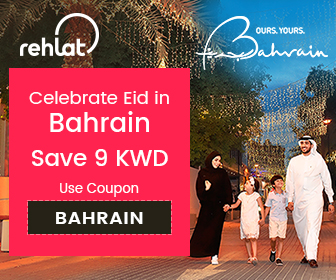 Celebrate Eid in Bahrain